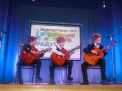 В Новодугино состоялся отборочный этап областного фестиваля-конкурса «Радуга талантов»   Наша добрая Смоленщина
