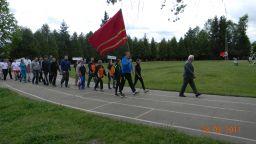 В городе Ельня прошел первый этап финальных соревнований летней Спартакиады | Наша добрая Смоленщина