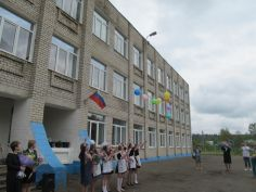 В Игоревской школе прозвенел «Последний звонок»   Наша добрая Смоленщина