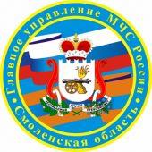 Отголоски Великой Отечественной на территории Смоленской области