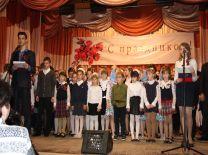 В районном Доме культуры прошёл творческий патриотический фестиваль – конкурс «Красная гвоздика» | Наша добрая Смоленщина